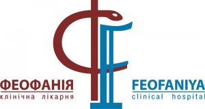 FEOFANIYA Clinical Hospital